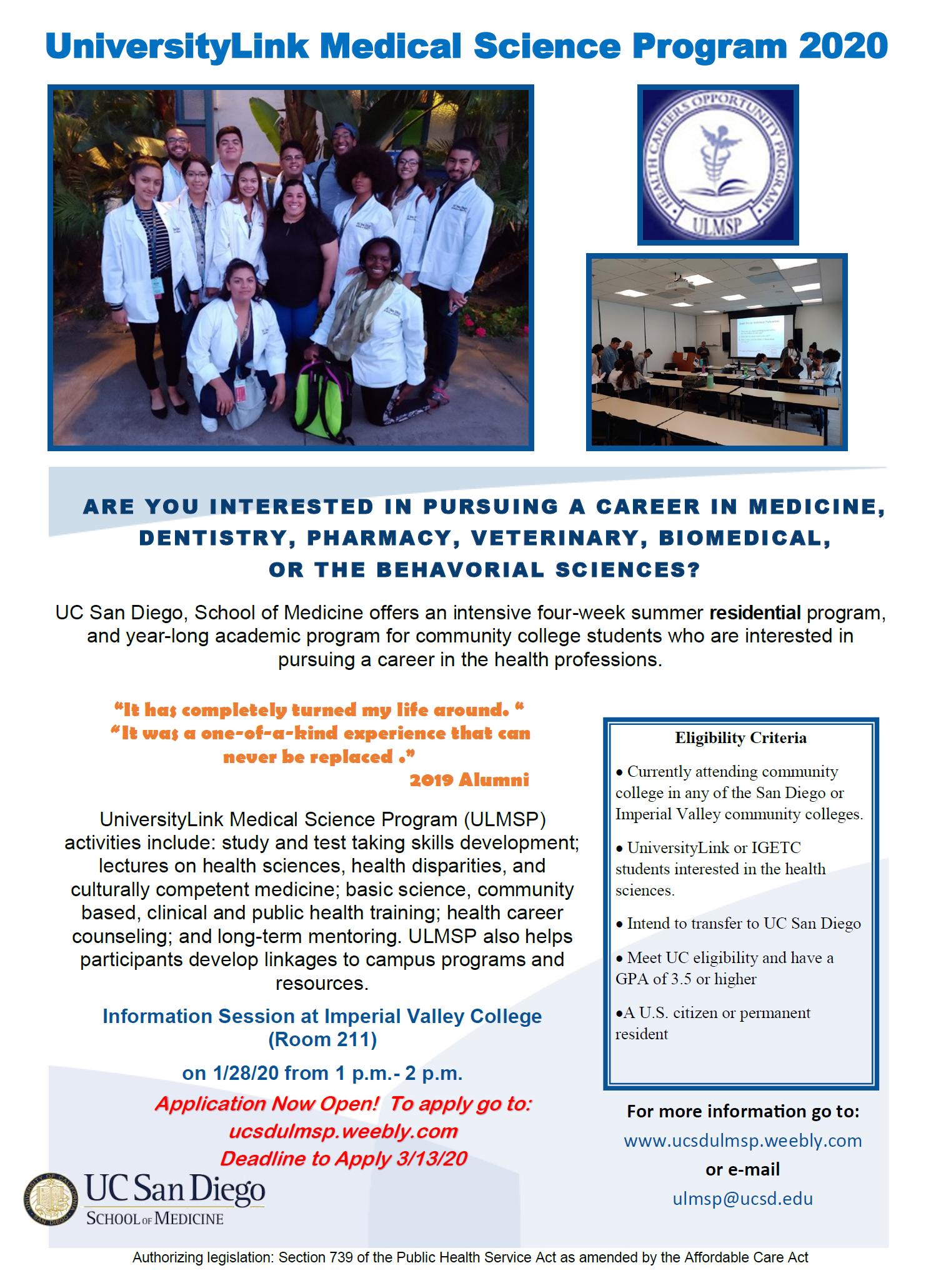 UniversityLink Medical Science Program 2020
