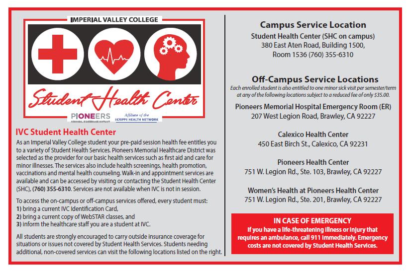 student health center graphic